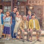 台湾ドラマ|いつでも君を待っているの無料動画を1話から見れる配信サービス【日本語字幕】
