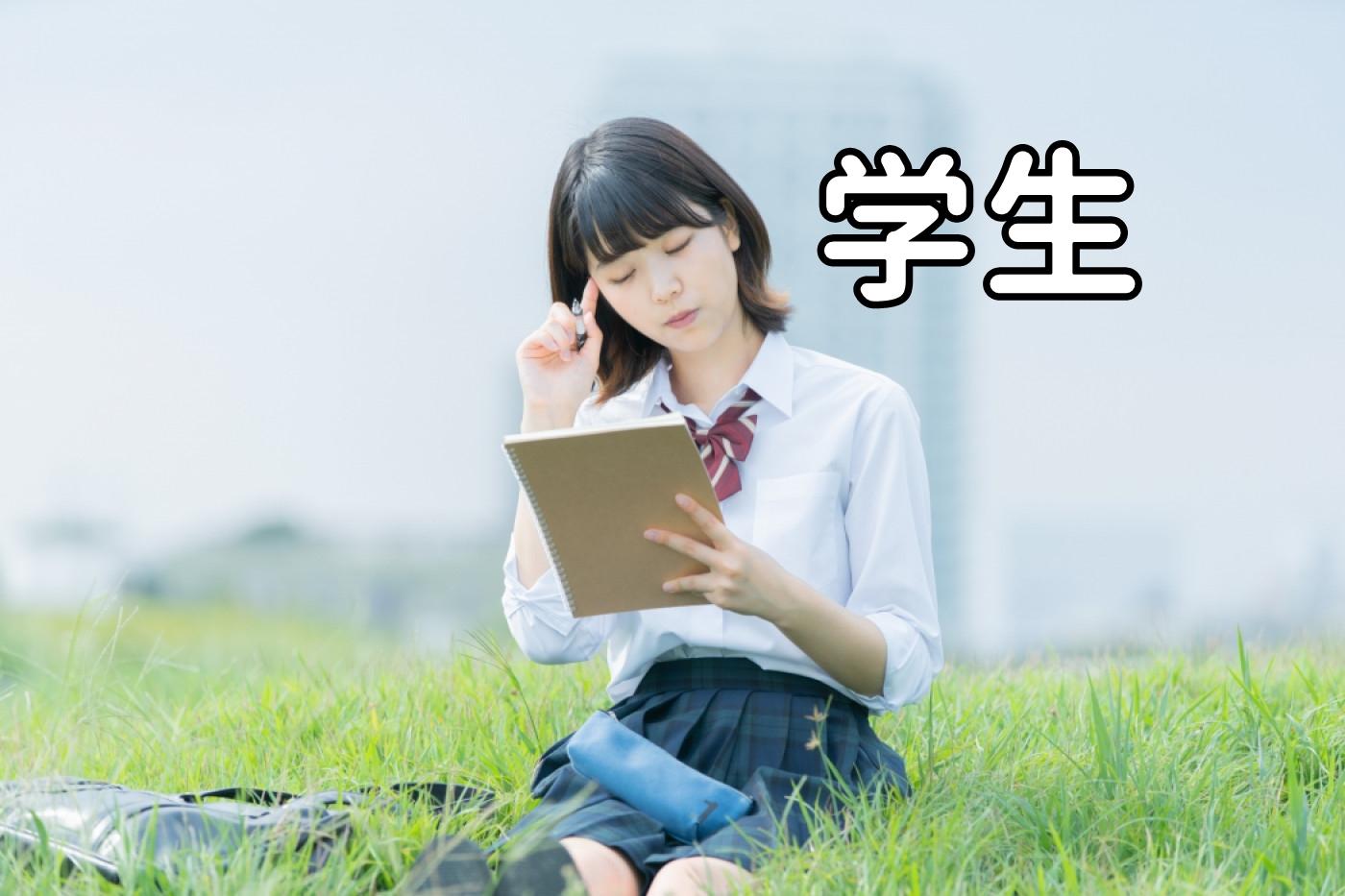 【発音付】学生は中国語で何?今スグ使える例文5選!