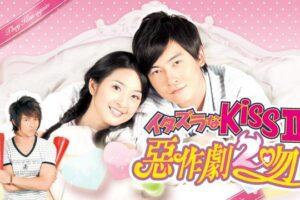 台湾ドラマ|イタズラなkiss2の無料動画を日本語字幕で見れる配信視聴サービス