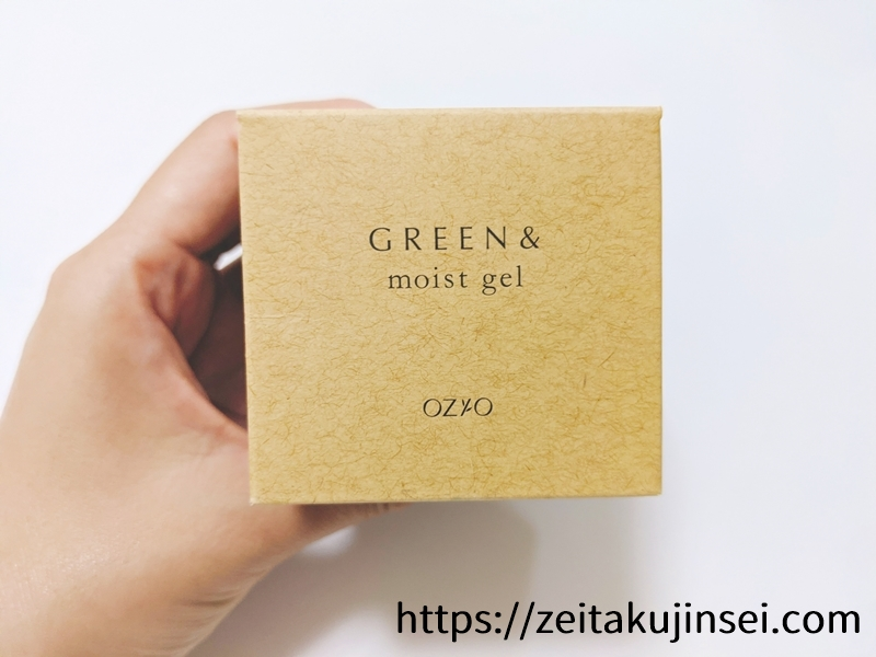 GREEN&モイストジェルの化粧箱