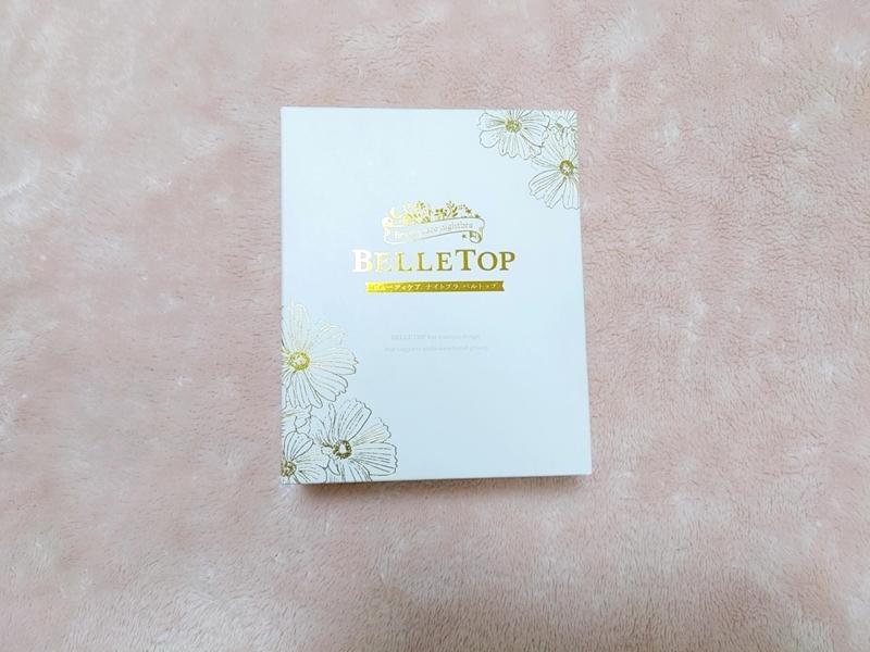 ベルトップ(BELLETOP)商品が到着した画像