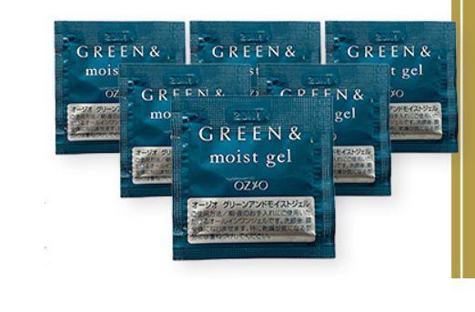 GREEN&モイストジェルのサンプル